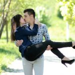Piscis en el amor